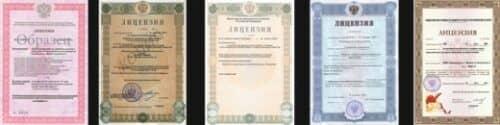 Разные виды алкогольной лицензии на картинке