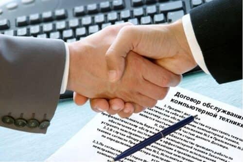 Аутсорсинг представляет собой соглашение об оказании услуг между двумя сторонами