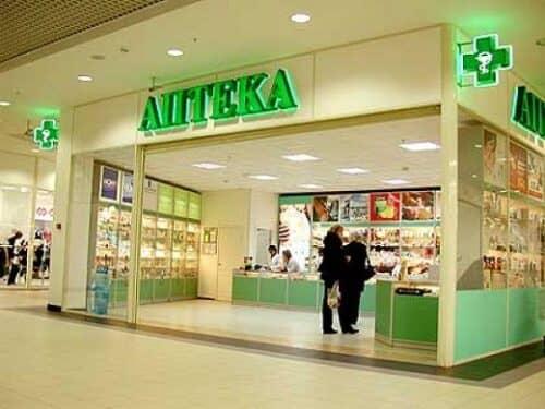 Перед открытием аптеки необходимо изучить все особенности данного бизнеса