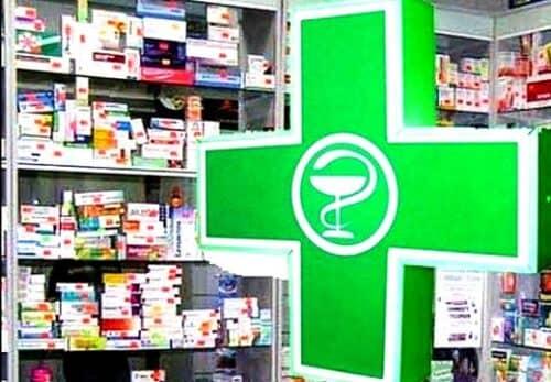 Спрос на медикаменты постоянно растет
