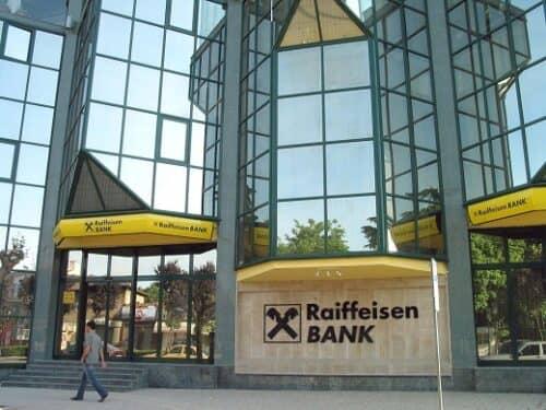 Раффайзенбанк также предоставляет услуги эквайринга