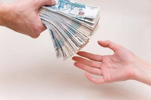 При утверждении заявки средства будут переведены на счет предпринимателя