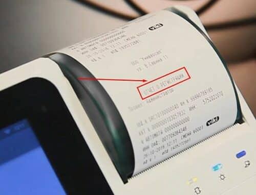 registraciya-onlajn-kassy-v-nalogovoj_00005
